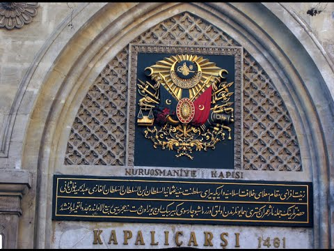 World War -The Ottomans  Part 2 of 4 Royal Family. Prince Konstantin-V Mustafaev of Osman