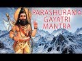 Parshuram Gayatri Mantra - Most Powerful Vishnu Gayatri Mantra for Reaching High Levels In Career