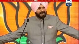 Siddhu addresses BJP rally in Delhi, praises Modi