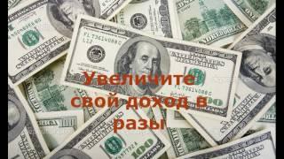 видео Бизнес-идеи, бизнес-планы, финансы