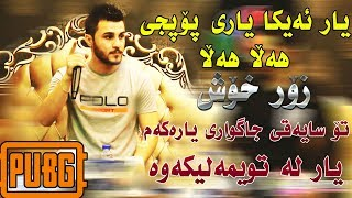 Ozhin Nawzad 02 ( Hala Hala - PUBG ) Ga3day Shex Aro 7