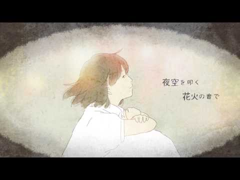 MAGIC OF LiFE(ex DIRTY OLD MEN) - 夜空のBGM (MUSIC VIDEO)