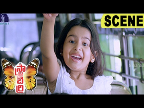 Baby Yuvina Died In School Bus Accident - Heart Touching Emotional Scene - Strawberry Movie Scenes