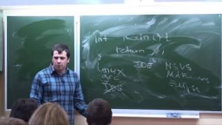 C++ уроки для начинающих #1