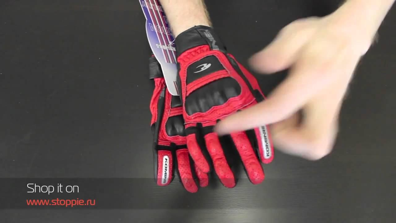 Gloves сайт