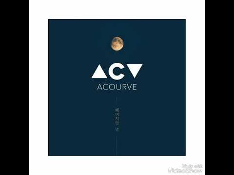 [ Clean Instrumental ] 어쿠루브 [ ACOURVE ] – 헤어지던 밤 [ The Night We Parted ]