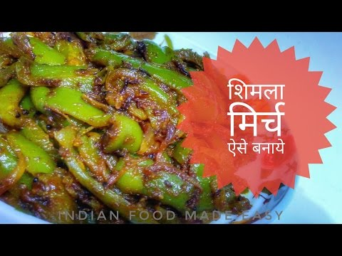 Amazing cooking aloo fry recipe prepared 1000 people hindu function besan shimla mirch recipe in hindi by indian food made easy forumfinder Choice Image