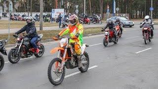 Motomarzanna w Ostrołęce - przejazd motocyklistów