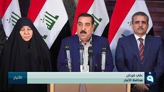 حكومة الأنبار تؤكد دعمها لجهود ومساعي مؤسسة الشهداء والجرحى