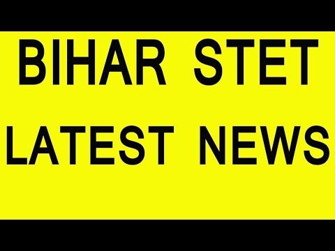 Bihar STET Latest News Update 2020, Aaj Ki Khabar, STET Result, Bihar Teacher Niyojan, Trailer, Fun