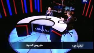 د. بهاء الدين الخصاونة - فايروس الفدية