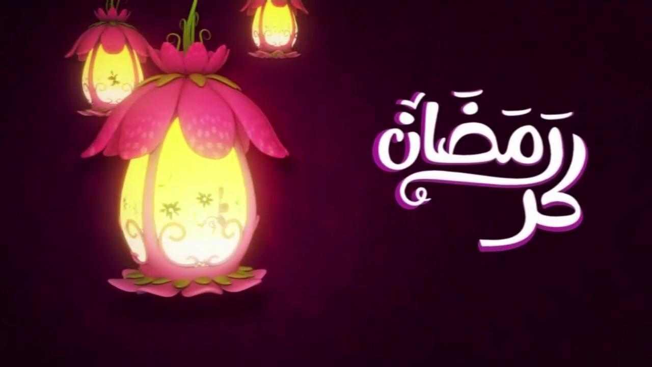 رمضان كريم كوكب زمردة سبيس تون 2017 Youtube
