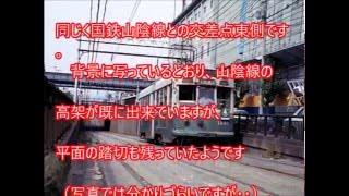 京都市電堀川線