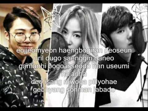 Soyou & Giriboy Feat. Kihyun - Pillow (Lyric)