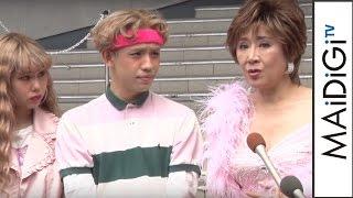 小林幸子、福岡で地震に遭遇 「一日も早く平穏な日を」 「ダイバーシティ劇的4周年 幸せが舞い降りる」 スペシャルステージ会見1