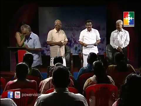 കാണാക്കാഴ്ച്ച │powervision Tv | EPI 610