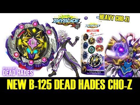 Hades11t New Booster 12 Beybladeamp; Vol Dead z' Prize Random EeWDYH29I