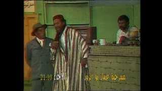 """Download Video مسرحية """" عمار بوالزور"""" يوم الأحد على الساعة 21.10 MP3 3GP MP4"""