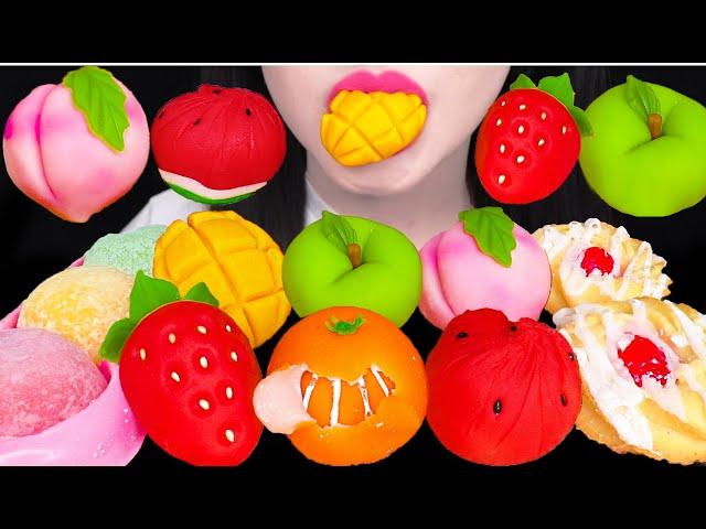 ASMR FRUIT CAKE *STRAWBERRY, WATERMELON, TANGERINE, MANGO, PEACH 과일 화과자, 아이스크림 먹방 EATING SOUNDS