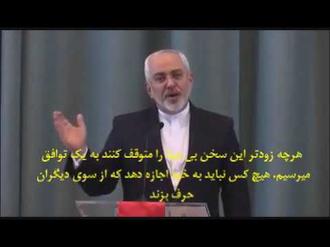 Iran FM Javad Zarif answers about ISIS in Stockholm International Peace Research Institute (SIPRI)