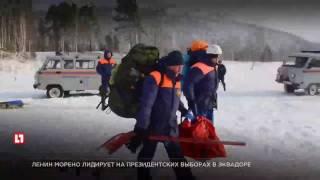 Спасатели нашли новые детали на месте крушения вертолета на Алтае