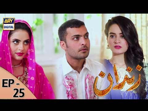 Zindaan - Ep 25 - 18th July 2017 - ARY Digital Drama