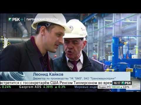 Сделано в России. Производство магистральных тепловозов Трансмашхолдинг