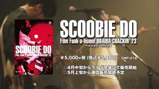 SCOOBIE DO『Film Funk-a-lismo! ODAIBA CRACKIN' 23』TRAILER