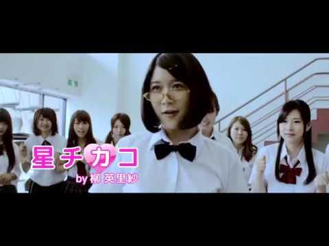 Yarukkya Knight (2015) - Trailer