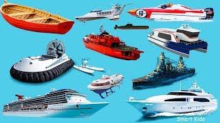 Транспорт для детей   Учим водный транспорт Звуки транспорта для детей  Изучаем транспорт с малышами
