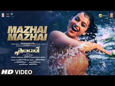 Mazhai Mazhai Video Song THALAIVI | Kangana Ranaut | Saindhavi Prakash| GV Prakash Kumar