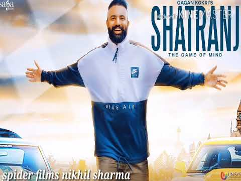 Shatranj Ringtone Gagan Kokri New Punjabi Song 2018