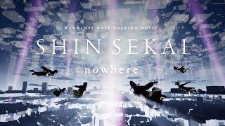 "SHIN SEKAI ""nowhere"" RADWIMPS ROLE-PLAYING MUSIC teaser"