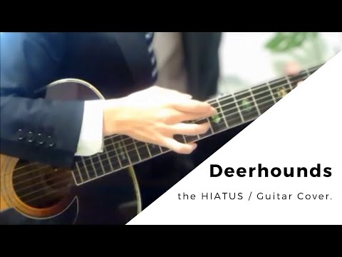 Deerhounds -The Afterglow Ver. (Acoustic Cover.) / the HIATUS