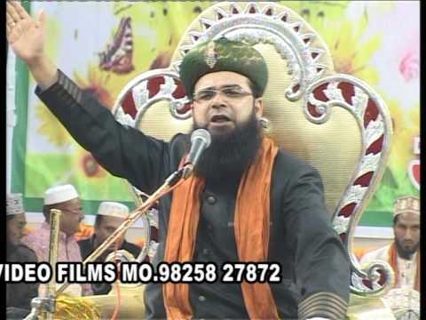 Huzur Taj-Ul-Ulama Syed Noorani Ashrafi Jilani ( Peer Madni Sarkar Chahelum Shareef )