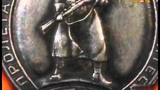 Боевые награды Советского Союза.   серия - 1.   1917-1941.