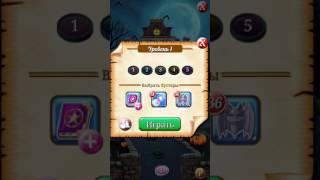 Взлом игры Witch puzzle