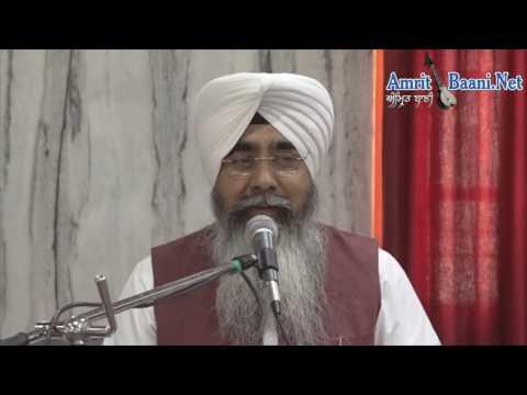 Bhai Davinder Singh Sodhi Ludhiane (wale) 5 March 2017