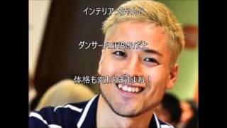 おススメ関連動画↓ https://www.youtube.com/watch?v=u9wpvzFXepQ.