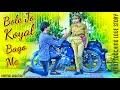 Chudi Jo Khankee||Bole Jo Koyal Bago Me||(Reply Version)Falguni Pathak|| Rawmats||Kanpur Creation