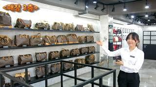 서울에서 명품 저렴하게 구매하실 수 있는 곳! 고이비토…