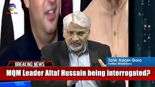 Would Politicians' arrests in Pakistan lead to total collapse - Bilatakalluf with Tahir Aslam Gora