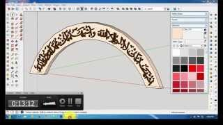 Video shape bender sketchup download MP3, 3GP, MP4, WEBM, AVI, FLV Desember 2017