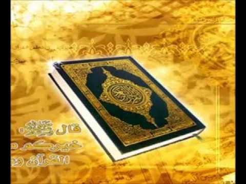 Holy Quran-114, An Naas 1-6 (with Swahili Translation)