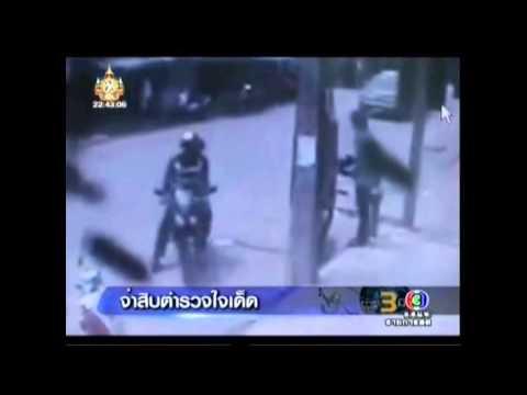 presentation เปิดหัวอบรม โครงการฝึกอบรมครูตำรวจสอนมวยไทย