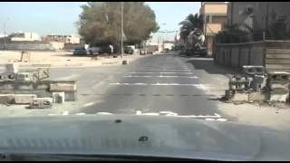 rues de Bahreïn: Tomber Hamad