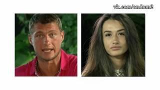 Евгений Кузин и Саша Артемова женятся: Новости и слухи Дома 2