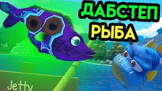 Crazy Fishing | Дабстеп Риба | HTC Vive VR | Упоротые ігри