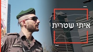 דוקותיים | הרחוב הכי מסוכן בדרום תל אביב