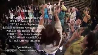 SUNDRUM Live at 横浜BANKArt1929  2017.12.8